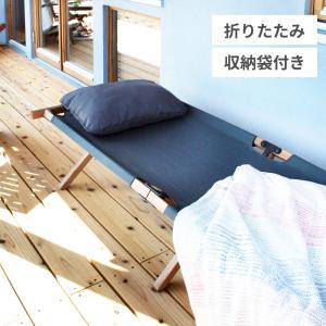 アウトドア ベッド レジャーベッド キャンピングベッド レジャー キャンプ 簡易ベッド 折りたたみ 折りたたみベッド バッグインベッド|palette-life