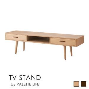 テレビ台 150cm 収納付き テレビボード ローボード TV台 木製|palette-life