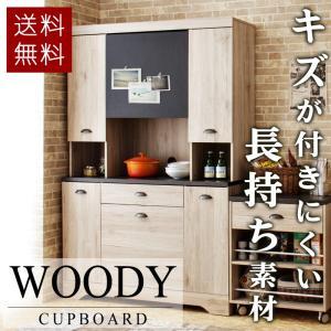 キッチンボード レンジ台 食器棚 カップボード 120cm レンジボード キッチン収納 木目調|palette-life