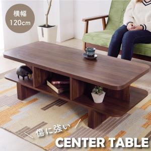 センターテーブル テーブル ローテーブル 収納付き 棚付き 木製の写真