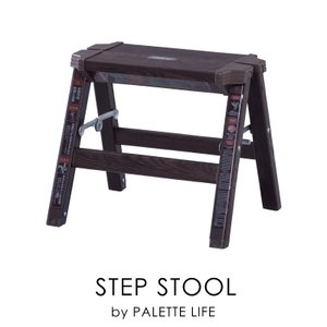 脚立 踏み台 折りたたみ おしゃれ ステップ台 ステップ|palette-life