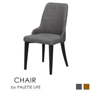 チェア 椅子 おしゃれ ダイニングチェア レザー シンプル|palette-life