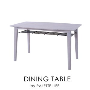 ダイニングテーブル おしゃれ 110cm食卓机 4人用 木製 ヨーロピアン 棚付き|palette-life