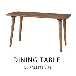 ダイニングテーブル おしゃれ 食卓机 テーブル 木製 ヴィンテージ|palette-life