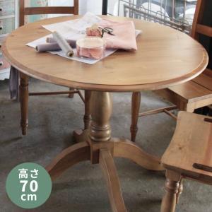 ダイニングテーブル おしゃれ 90cm 食卓机 テーブル 円形 丸 カントリー 木製|palette-life