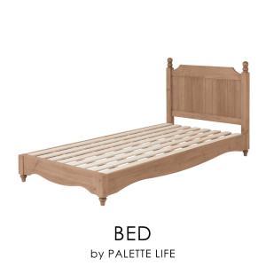 ベッドフレーム シングル 木製 おしゃれ カントリー ベットフレーム|palette-life