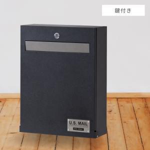 ポスト 壁掛け 郵便受け おしゃれ シンプル メールボックス 鍵付き ブラック|palette-life