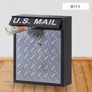 ポスト 壁掛け 郵便受け おしゃれ シンプル メールボックス 鍵付き メタル|palette-life
