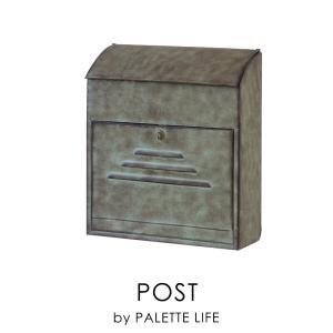 ポスト 壁掛け 郵便受け おしゃれ シンプル メールボックス 鍵付き アンティーク グリーン|palette-life