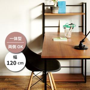 デスク おしゃれ パソコンデスク 棚付き 木製 パソコンラック PCデスク|palette-life