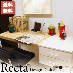 デスク おしゃれ パソコンデスク 収納付き 木製 オフィスデスク|palette-life