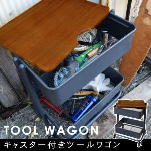 ワゴン キャスター付き 工具箱 工具入れ 工具収納|palette-life
