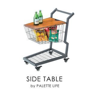 サイドテーブル おしゃれ テーブル 木製 スチール インダストリアル カート palette-life