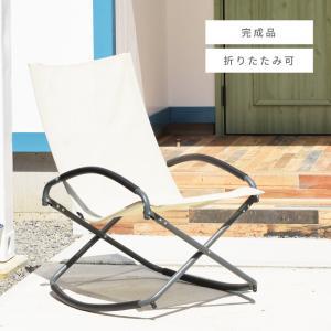 チェア 椅子 折りたたみ ロッキングチェア アウトドアチェア キャンプ 夏休み|palette-life