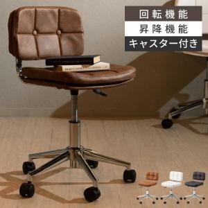 チェア 椅子 デスクチェア おしゃれ パーソナルチェア キャスター チェアー オフィスチェアの写真