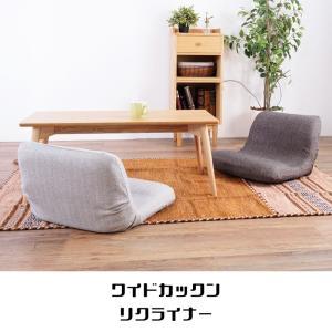 座椅子 椅子 折りたたみ フロアチェア こたつ アームレス コンパクト|palette-life