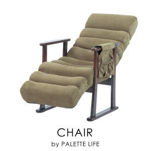 高座椅子 椅子 チェア フロアチェア 1人掛け リクライニング 高さ調節|palette-life