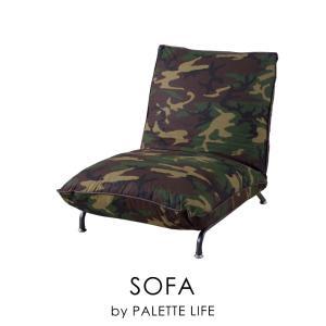 座椅子 おしゃれ ローソファ 1人掛け フロアチェア 迷彩 リクライニング palette-life