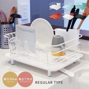 水切りカゴ 皿立て 水切りラック ステンレス シンプル シンク ディッシュトレー|palette-life