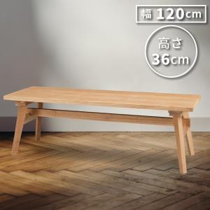 ベンチ 椅子 おしゃれ ダイニングベンチ 120cm 木製 シンプル 北欧 palette-life