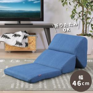 ●「休憩」にぴったりなテレビ枕 寝転んでくつろいだり、ゆったり座ってテレビを見たり・・・ 気分に合わ...