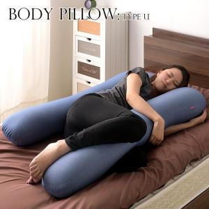 ●リラックスできる睡眠を促す、U字タイプの抱き枕  【商品サイズ】 約幅70×奥行110×高さ15c...