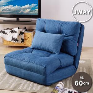 ソファーベッド ソファベッド おしゃれ コンパクト 一人用 シングル 折りたたみ リクライニング 送料無料の写真