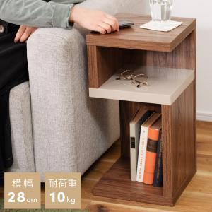 サイドテーブル おしゃれ スリム ナイトテーブル 木製 モダン 敬老の日 ギフト|palette-life