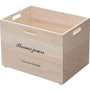 ●取っ手のついたラフなスタッキングボックス。工具入れやお子様のおもちゃ箱に。  【商品サイズ】 幅3...
