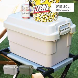 収納ボックス 収納ケース フタ付き プラスチック シンプル 容量50L|palette-life
