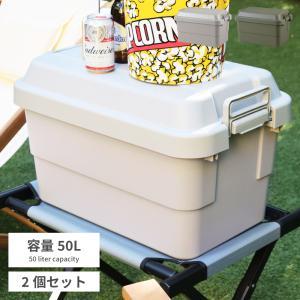 ボックス ケース 2個セット 収納 収納ボックス 収納ケース フタ付き プラスチック おしゃれ オリーブドラブ 容量50L|palette-life