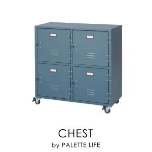 チェスト キャビネット 2段 扉 キャスター スチール ロッカー 収納|palette-life