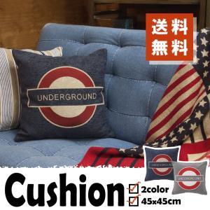 クッション 腰当て 布製 ヴィンテージ風 オシャレ ブルー グレー ソファー用 ギフト 誕生日 ぽっきり|palette-life
