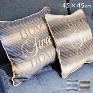 クッション 正方形 おしゃれ 45×45 英字 柄|palette-life