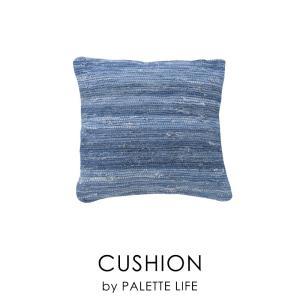クッション 正方形 おしゃれ 45×45 デニム ブルー|palette-life