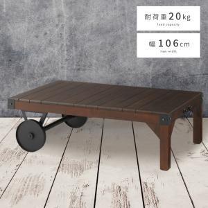 ローテーブル センターテーブル おしゃれ アンティーク 木製 車輪 ヴィンテージ|palette-life