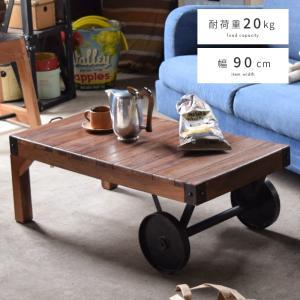ローテーブル センターテーブル おしゃれ 90cm アンティーク 木製  プレゼント|palette-life