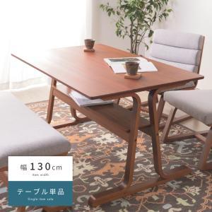 ダイニングテーブル おしゃれ 130cm テーブル 食卓机 シンプル ロータイプ|palette-life