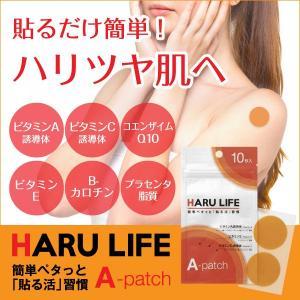 貼るライフAパッチ(10枚入) ビタミンA ビタミンC ビタミンE 美容 パッチ|palette-store01