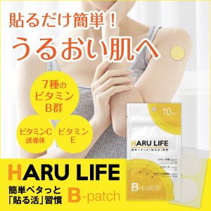 貼るライフBパッチ(10枚入) ビタミンB ビタミンC ビタミンE 美容 パッチ|palette-store01