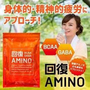 回復アミノ BCAA GABA ダイエット トレーニング 運動 疲労回復 スポーツ HMB 顆粒タイプ 4g×30包|palette-store01