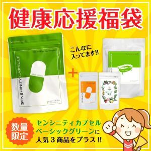 健康応援福袋|palette-store01
