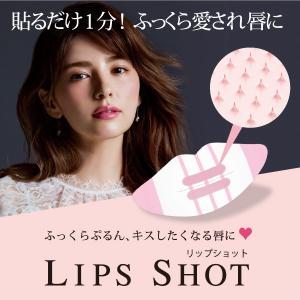 LIPS SHOT リップショット(4個/1ヶ月分) ヒアルロン酸 マイクロニードル 美容雑貨 美容液|palette-store01