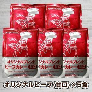 ご飯のお供 訳あり オリジナルブレンドビーフカレー 5袋 辛口 甘口 選べる レトルトカレー 長期保存 常備 食品 送料無料 得トクセール お取り寄せ 1000円 q1 palm-gift 05