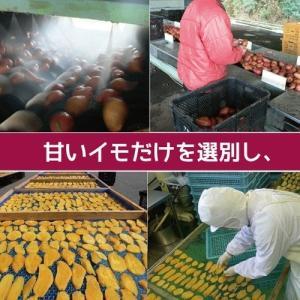 ポイント消化 お菓子 セール 鹿児島県産100...の詳細画像3