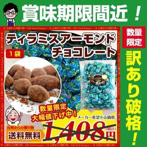 お取り寄せ 福岡県産「あまおう」100%  あまおうイチゴ生ジャム110g こだわりの無添加×6個 グルメ お取り寄せ 送料無料 食品 プレゼント ギフト プレゼント|palm-gift