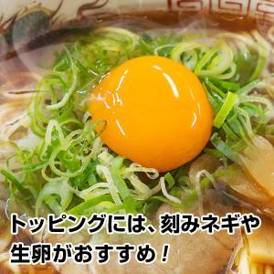昔ながらの博多醤油ラーメン 純真 7人前 極細麺に 懐かしいスープ お取り寄せ グルメ  福岡 飽きない味 訳あり わけあり ラーメン 1000円 食品 得トクセール a1|palm-gift|04