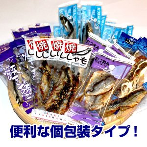 わけあり おつまみ 魚介類 海鮮贅沢おつまみ 人気5種 計28袋(小袋タイプ) 食べ比べ セット カルシウム 送料無料 わけあり 土産 お取り寄せ 訳あり 1000円|palm-gift|08