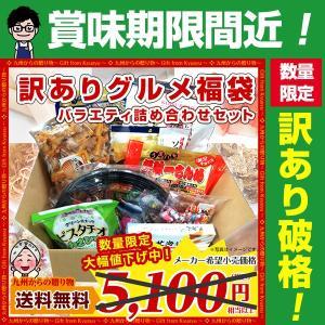 ポイント消化 セール こてこて博多高菜炒め(ちょい辛)250g×2袋 業務用 訳あり からしたかな グルメ 送料無料 お試し 食品 お取り寄せ わけあり ポッキリ