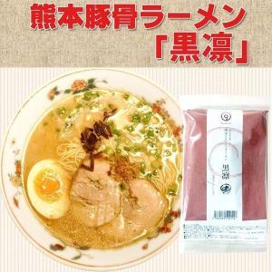 ポイント消化 5種から選べる 九州ご当地 ラーメン お好み2人前食べ比べ 食品 送料無料 お試し 得トクセール 食品 ラーメン わけあり オープン記念 b1|palm-gift|13